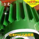 De Gids /Cleat/Profile van de Zijwand van de Transportband van pvc