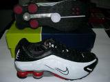 أصيلة رياضة أحذية