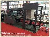 フルオートCxは薄板になる機械にフルーティングを施す