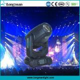 280W 10r света месте промойте 3в1 перемещение головки лампы DMX этапе DJ диско-лампа
