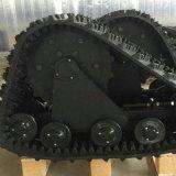 Nouveau ! Système de chenille en caoutchouc 320mm mini tracteur