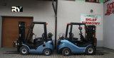 Gabelstapler des Benzin-1500kg mit Benzin-Motor Nissan-K21
