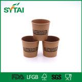6oz bereitete kundenspezifischer Druck-Firmenzeichen-Entwurfs-einzelner Wand-Kraftpapier-Wegwerfkaffee-Papiercup auf