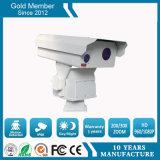 Long-Distance térmica e visível câmara CCTV IP PTZ híbrido