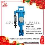 Machine de foret de prise de main (YSP45)