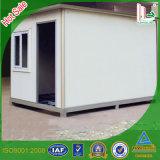 강철 지하실 (KHCH-323)를 가진 2013채의 최신 판매 콘테이너 집
