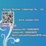 Heißes Pmida (CAS Nr.: 5994-61-6)