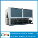 Hanbellのネジ式圧縮機の空気によって冷却されるより冷たい産業スリラー