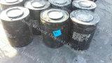 産業等級のための灰色のブロックカルシウム炭化物
