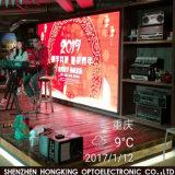 3 ans de la garantie P4.8 HD de panneau de location polychrome d'Afficheur LED