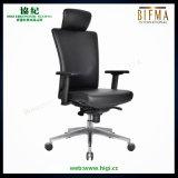 현대 유행 편리한 다기능 여가 사무실 의자