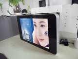 15 - Joueur androïde d'annonce de réseau d'étagère de commerce de détail d'étalage de Signage de Digitals de panneau lcd de pouce