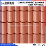 Hoja acanalada galvanizada cubierta color del material para techos de PPGI/Gi