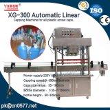 Автоматическая линейная покрывая машина Xg-300 для косметик