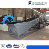 Haute capacité de la rondelle Riversand en spirale de la machine avec prix d'usine