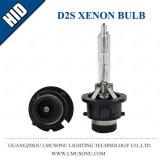 Ampoule CACHÉE 12V 35W 55W de xénon de D2s