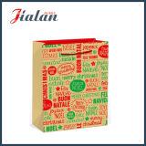 Saco de papel do presente da compra da embalagem do presente do Natal do papel de embalagem de Brown