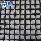 Rete metallica tessuta/unita resistente dell'abrasione con l'amo