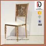 Популярная нержавеющая сталь задней части металла обедая стул
