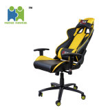 (ZENOBIA) Adjustable Swivel Leather Sport Computer Chair Office Gaming Chair