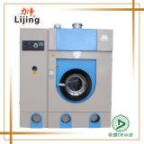 Completamente automática Máquina de limpieza secado completamente cerrados.