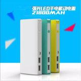2017 tellement populaire idée nouvelle boîte de rangement de la Banque d'alimentation 7200mAh construit sur le câble pour la promotion chargeur de batterie 7200mAh