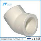 供給の熱く、冷水PPRの管、PPRの管付属品PPRの配水管のプラスチック管
