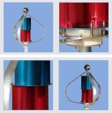 Gerador de vento vertical da linha central do fornecedor 200W 12V/24V da turbina de vento