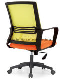 販売のための快適なゲストのヘルスケアの旋回装置のオフィスの椅子