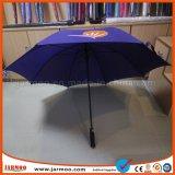 주문 인쇄 사건 승진 골프 우산