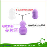 El maquillaje lavable reutilizable del silicón del soplo de polvo de Cusmetic 3D sopla para la crema y la fundación