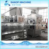 自動PVC袖の分類機械