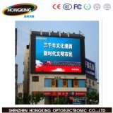 Dreijährige Garantie P10 im Freien farbenreiche LED-Bildschirmanzeige