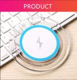 2018 최신 선물 Qi 기준 보편적인 무선 충전기 패드