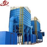 Tipo industriale collettore di polveri del sacchetto di impulso del sacco del contenitore di aria