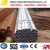 熱い販売の隆起の構造スチール特別なセクション鋼管