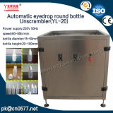 Автоматическая круглая бутылка Unscrambler для напитка (YL-20)