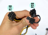 Computer-Stromversorgung der Fabrik-Verweisen-Verkaufende volle 250With300With500W ATX
