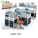 綴込キーボードパネルおよび引出しYf-G0902が付いているオフィスのチームワークステーション