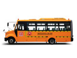 2017년 24-45 시트 새로운 학교 버스 Slk6800