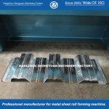 통과된 세륨 및 기계 제조를 형성하는 ISO Decking 롤