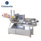 [بكينغ مشن] آليّة لأنّ كرويّ [لولّيبوب] مصنع إمداد تموين