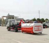 Het Broodje van het Kleine Wapen van Forland 4X2 van de Vrachtwagen van het Wapen van de Haak van de Vuilnisauto 2t