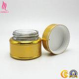 無光沢の黄色熱い押すアルミニウムクリーム色の瓶