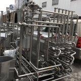Het Pasteurisatieapparaat van het roestvrij staal voor De Prijs van de Melk van het Vruchtesap