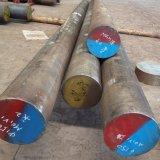 1.1191 S45c C45 Ck45の1045年の炭素鋼