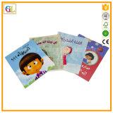 Дешевое книжное производство детей (OEM-GL003)