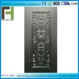 形成されたグリルの穀物によって電流を通される鉄のシート・メタルのドアのパネル