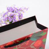 결혼식 종이 봉지, 선물 쇼핑 종이 끈달린 가방