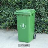 車輪が付いている屋外の中国の製造者の緑240Lのごみ箱